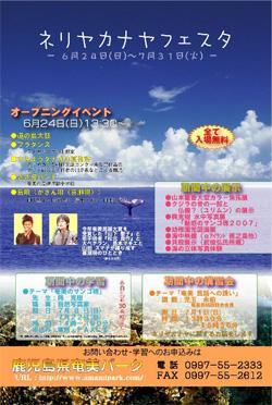 6/21 写真展のお知らせ_a0010095_12294853.jpg