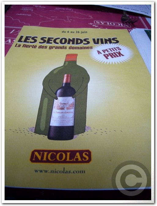 ■NICOLAS(ワインバー)_a0014299_2004899.jpg