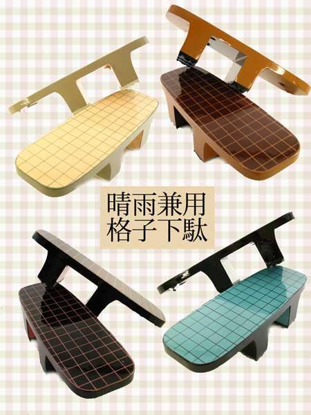 豆千代モダン オリジナル 塗り下駄_e0115399_4193154.jpg