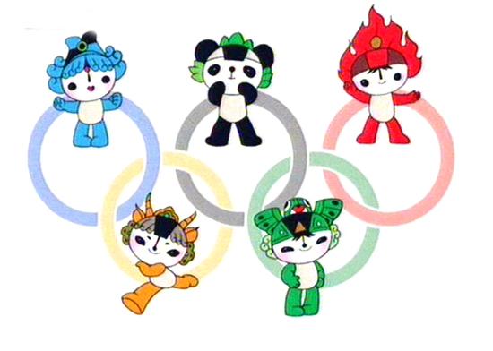 2008年北京オリンピックのキャラ...
