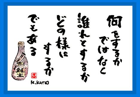 6/22(金) お酒でも_a0062810_142339100.jpg