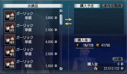 b0072412_02079.jpg