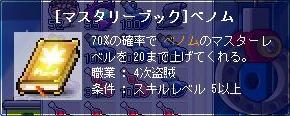 f0128113_343419.jpg