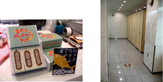 東北夏祭り編(3):三沢(06.8)_c0051620_19144373.jpg