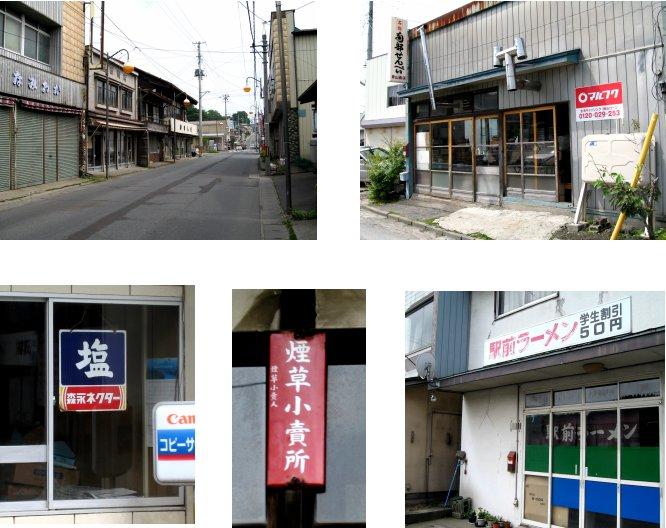東北夏祭り編(4):三沢(06.8)_c0051620_19154829.jpg