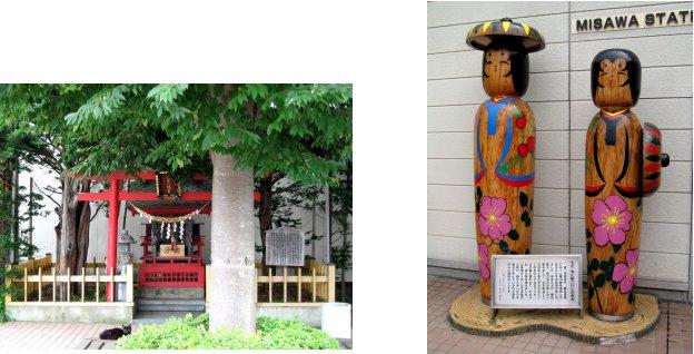 東北夏祭り編(4):三沢(06.8)_c0051620_1916080.jpg