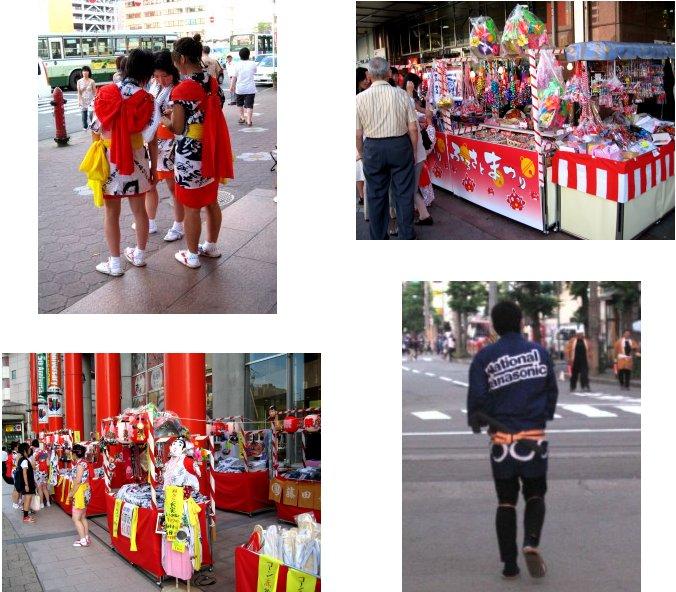 東北夏祭り編(11):青森ねぶた(06.8)_c0051620_19231323.jpg