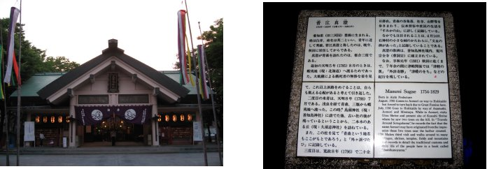 東北夏祭り編(11):青森ねぶた(06.8)_c0051620_19232549.jpg