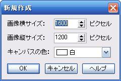 b0063421_13422157.jpg