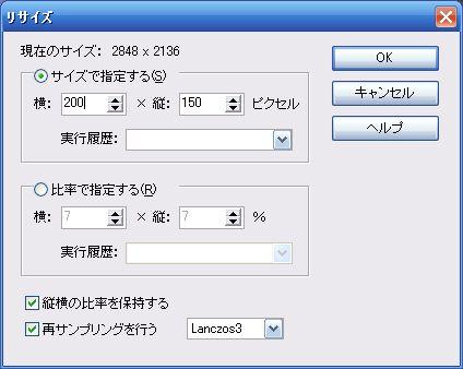 b0063421_13522433.jpg