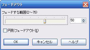 b0063421_1412971.jpg