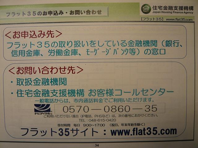 b0035524_13321988.jpg