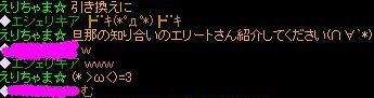 d0119828_1011168.jpg