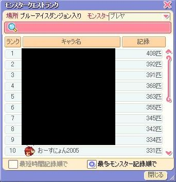f0024635_3472248.jpg