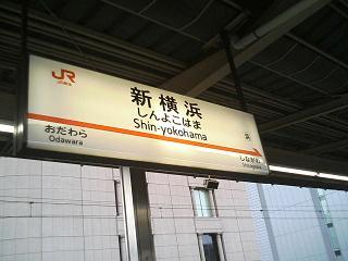 52.CANTA in 横浜アリーナ サウンドホール_e0013944_3134939.jpg