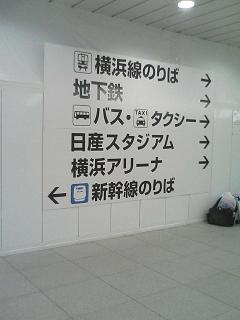 52.CANTA in 横浜アリーナ サウンドホール_e0013944_3151099.jpg