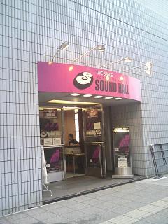 52.CANTA in 横浜アリーナ サウンドホール_e0013944_3174349.jpg