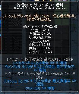 f0056650_9374770.jpg