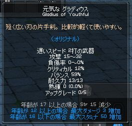 f0056650_9453298.jpg