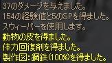 a0030061_1645963.jpg