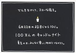f0139963_724922.jpg