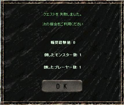 f0140764_220191.jpg