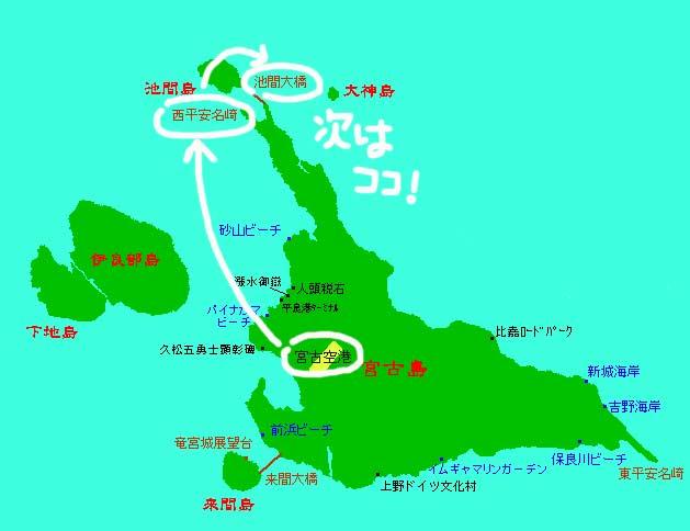 6/16(土)池間大橋_f0119369_2214011.jpg