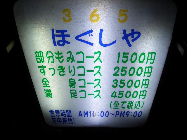 f0032275_2232387.jpg