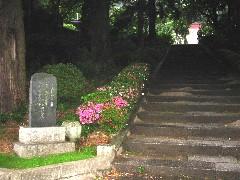 二階堂衛守と岡山篤次郎戦死の地...