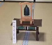 絵 手 紙 (釣鐘草)京都仁和寺 97_b0104092_17292071.jpg