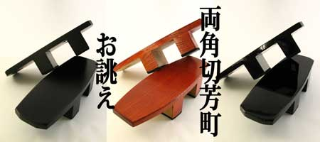 両角切芳町_e0115399_0281939.jpg