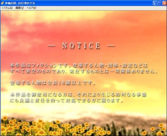 b0096204_359720.jpg