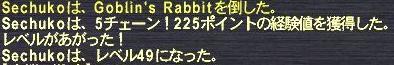 f0105408_1095912.jpg