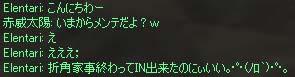 c0012810_14495737.jpg