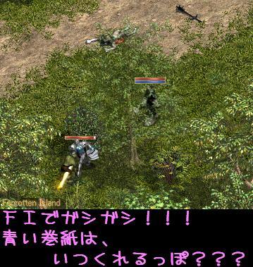 f0072010_592773.jpg