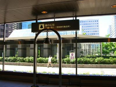 2-1:札幌駅西口と北口 : なっちゃんのダイニング
