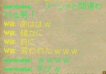 b0089730_1512645.jpg
