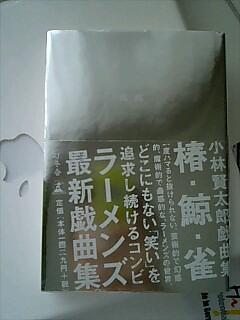 e0081334_294990.jpg