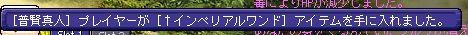 d0080035_193588.jpg