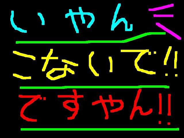 f0056935_17413040.jpg