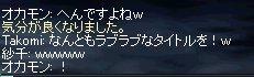 b0010543_1553186.jpg