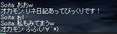 b0010543_1553851.jpg