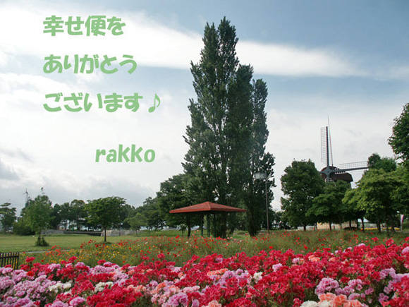 e0097746_13201774.jpg