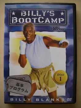 ビリーズブートキャンプ体験レポ_e0105047_16124049.jpg