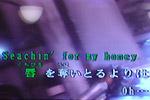 f0095047_2150445.jpg