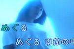 f0095047_21521255.jpg