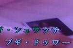 f0095047_21541415.jpg