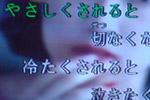 f0095047_21544650.jpg