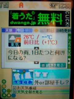 e0036558_1282683.jpg