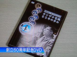 f0002759_1544995.jpg